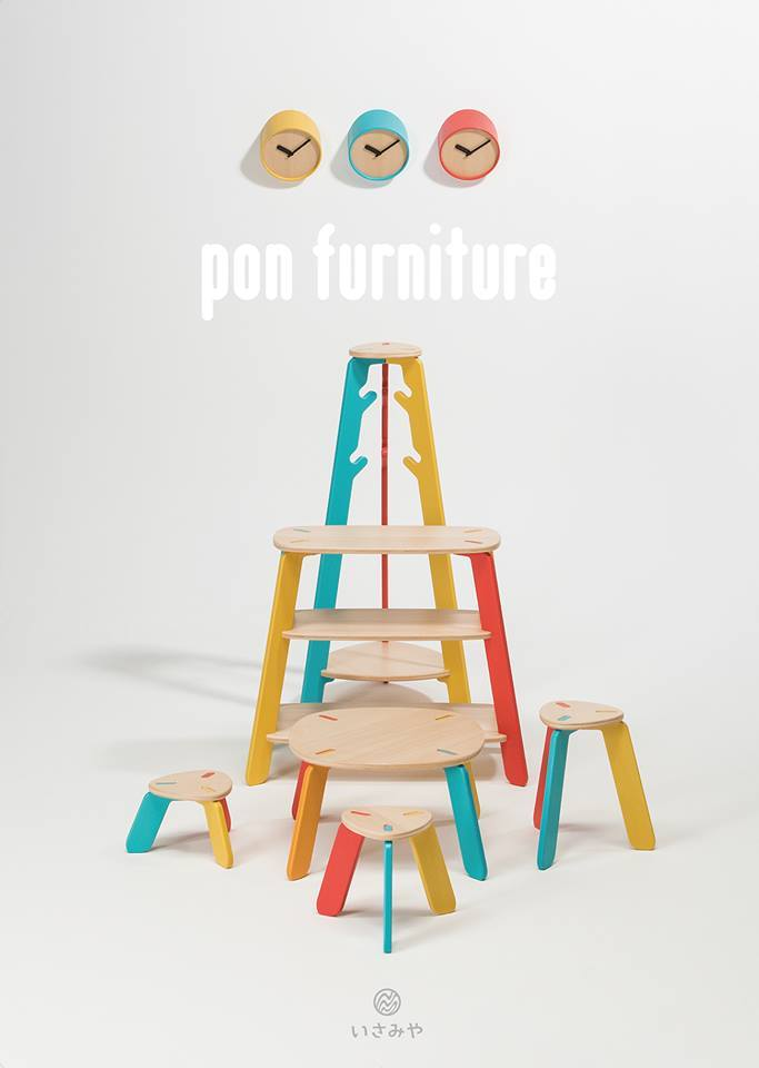 Pon Kid Hanger Rack
