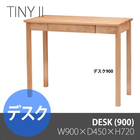 Tiny II desk