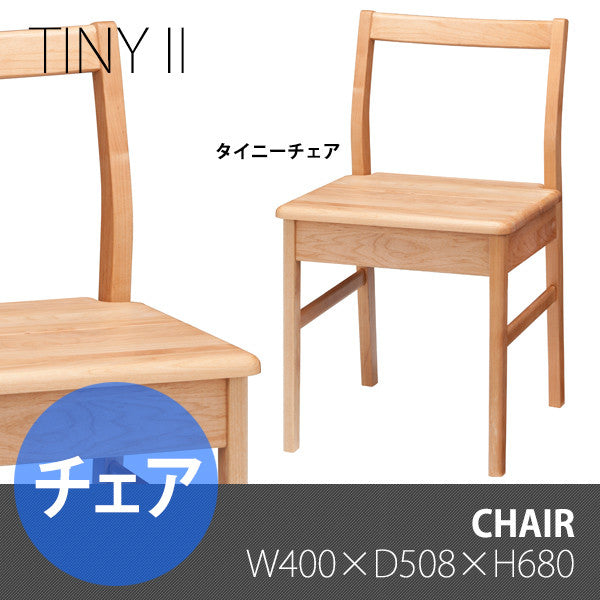 Tiny II chair