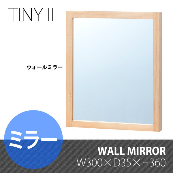 tiny II wall mirror
