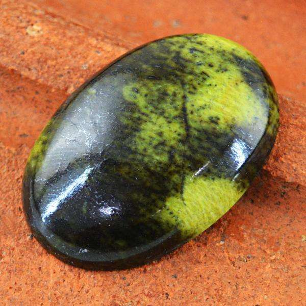 gemsmore:Natural Cheetah Jasper Oval Shape Untreated Loose Gemstone