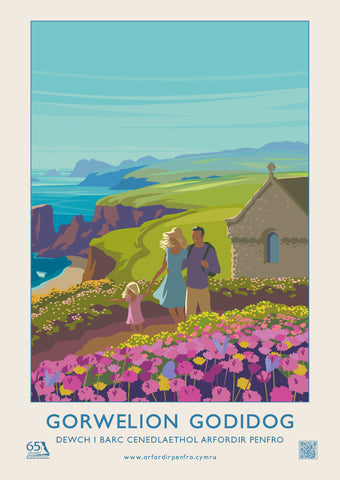 Glorious Horizons - Saint Nons - Welsh Portrait Poster