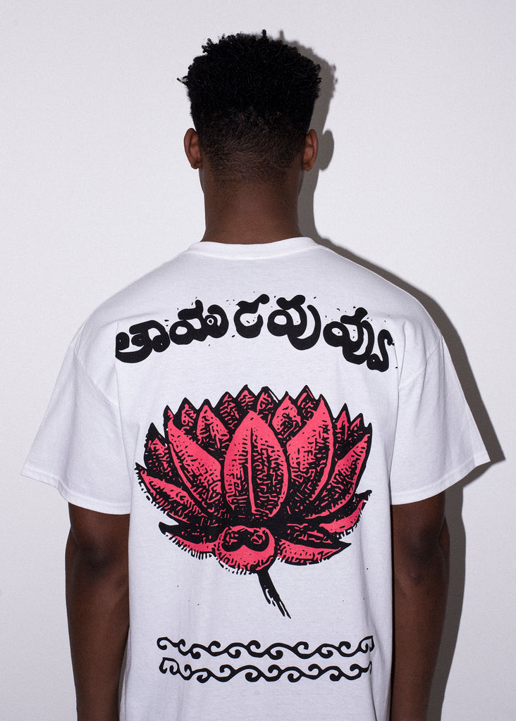 INDIAN LOTUS WHITE TEE