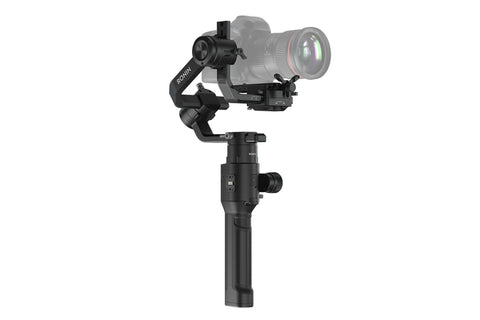 DJI PRO IMAGING SOLUTION Ronin S