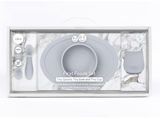 EZPZ First Foods Set Nordic Pewter | Bumble Tree