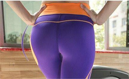 Super Hiney Trainer™Women's Compression Yoga / Workout Pants with pocket