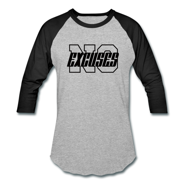 No Excuses Baseball T-Shirt #4133122 - X MAX SPORTS
