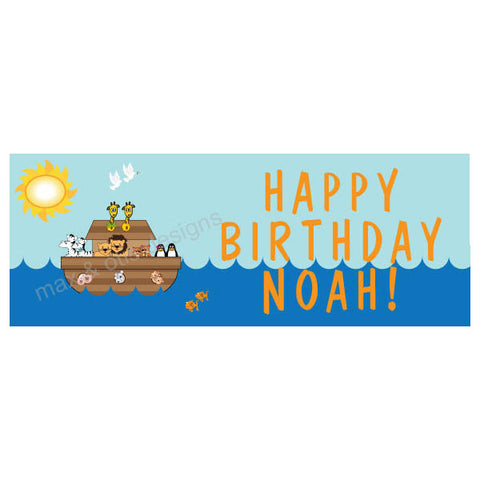 Noah's Ark Party - Birthday Banner - Max & Otis Designs