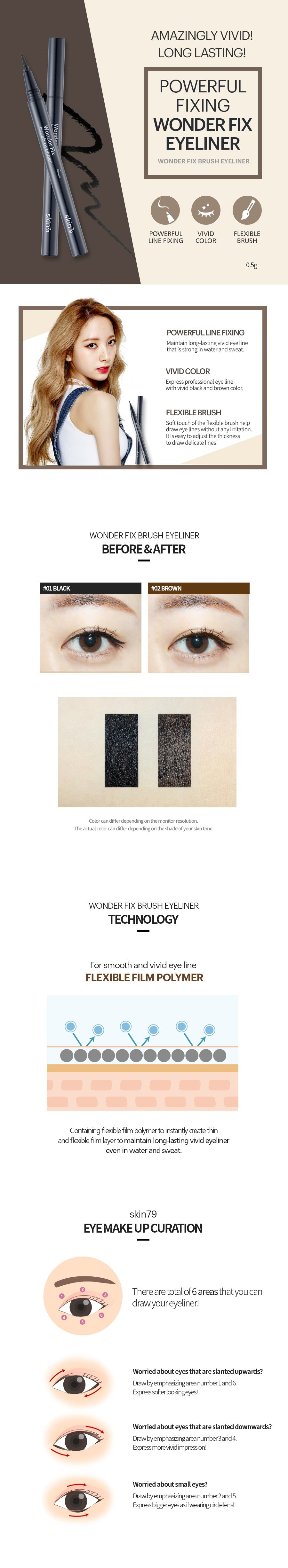 Skin79 Wonder Fix Brush Eyeliner