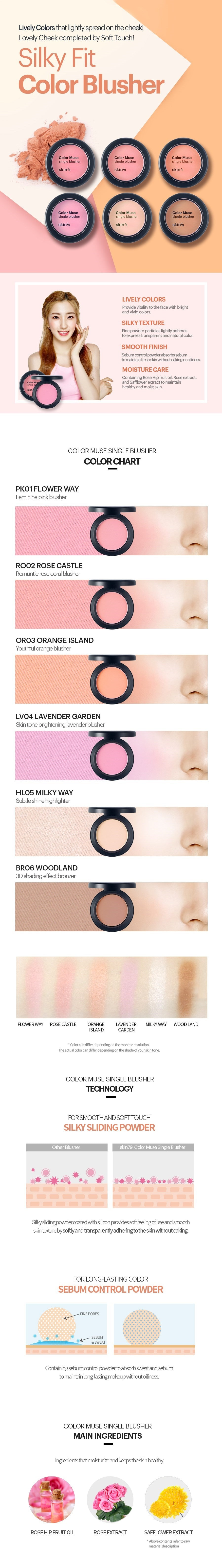 SKIN79 Color Muse Single Blusher