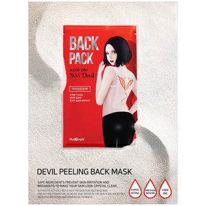 Huggingu Devil Peeling Back Pack