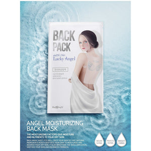Huggingu Angel Moisturizing Back Pack