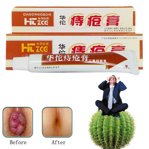 2pcs Antibacterial Ointment Cream for Internal Hemorrhoid Piles Anal Fissure New