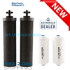 Berkey Replacement Includes 2 Black Filters and 2 Fluoride Filters(K5366)get-ultimate-now.myshopify.com