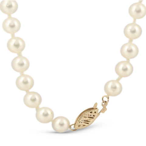 "16"" 14K Yellow Gold Freshwater Cultured Pearl Necklace 5-5.5mm"