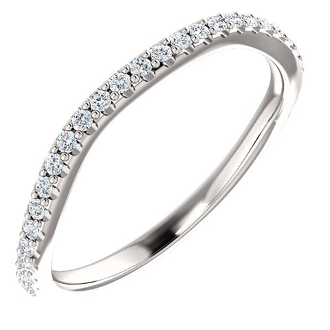 1/5 Ct Curved Diamond Guard Enhancer Wedding Ring 14k White Gold