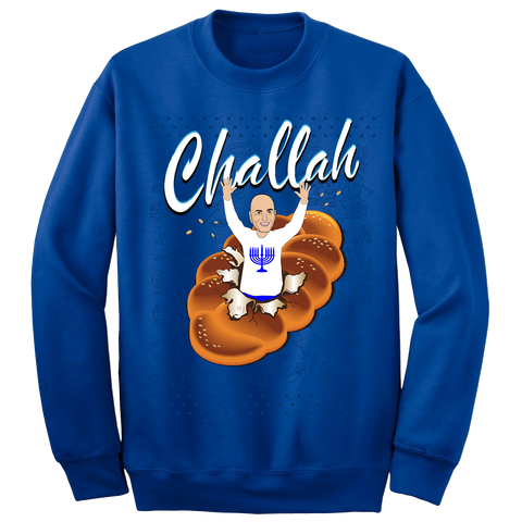 Howie Mandel Challah! Ugly Holiday Sweatshirt HaHa Holiday