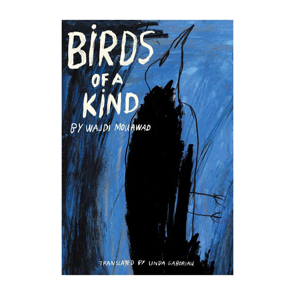 Birds of a Kind - Script