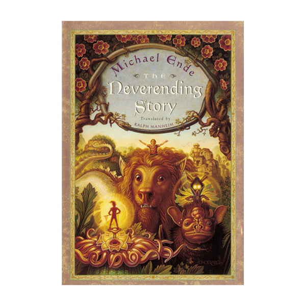 The Neverending Story (Hardcover)