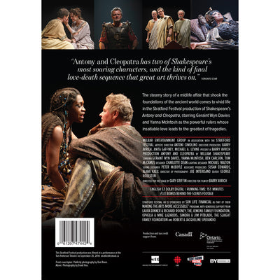 Stratford Festival HD  - Antony and Cleopatra (2015) - Back Cover