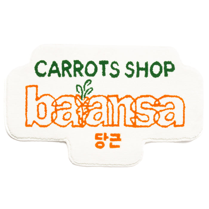 CARROTS x BALANSA SHOP RUG - WHITE