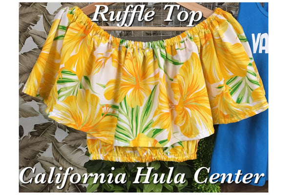 Ruffle Top Coconut Bra Cover