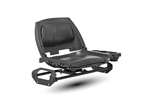 1450 SERIES ROTATING SEAT W/ CUP HOLDER