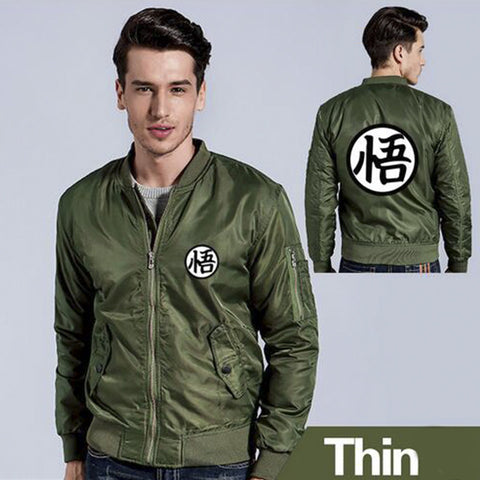 Dragon Ball Flying Jacket