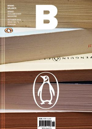 Magazine B Issue#10 PENGUIN
