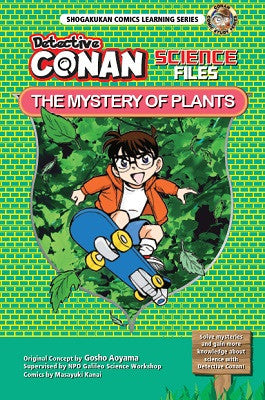Detective Conan Science Files - The Mystery of Plants