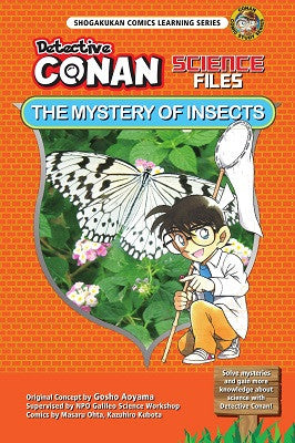 Detective Conan Science Files - The Mystery of Insects