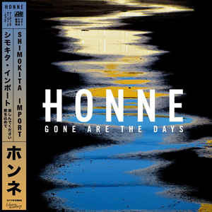 "VIny; 12"" : Gone Are The Days"