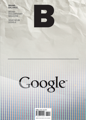 Magazine B Issue#28 GOOGLE