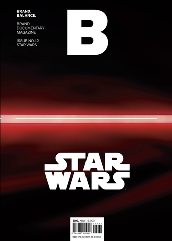 Magazine B Issue#42 STAR WARS