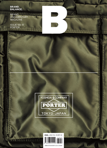 Magazine B Issue#17 PORTER