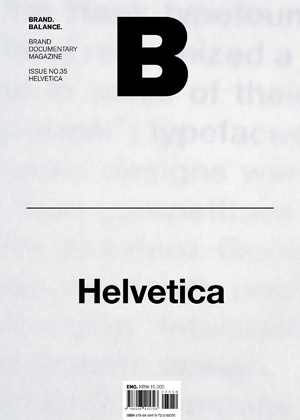 Magazine B Issue#35 HELVETICA