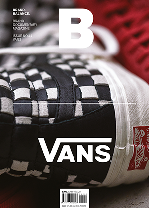 Magazine B Issue#44 VANS