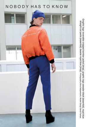 N/S 18 Look 20 - NOBODY HAS TO KNOW