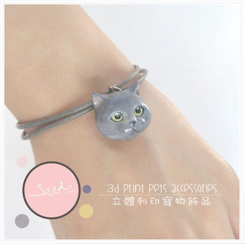 British Short Hair Cat Colored Medium Charm Bracelet with waxed cotton cord put on the wrist