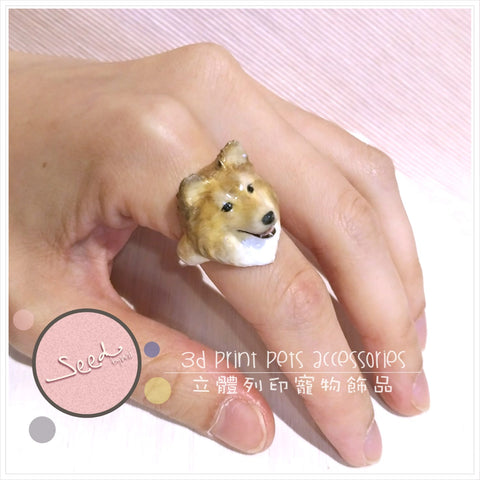 Sheltie Colored Ring