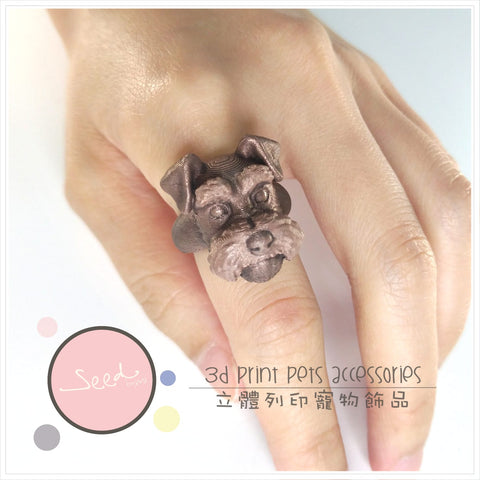 Schnauzer Dog copperfill ring put on finger