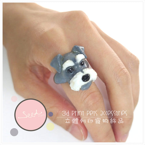 Schnauzer Dog Colored ring put on finger