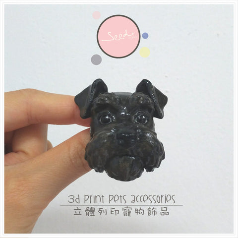 Schnauzer Dog Colored brooch large