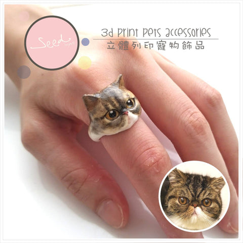 Exotic Short Hair Colored Ring