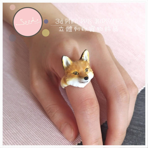 Fox Colored ring