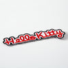 Hello Kitty Logo Embroidered Iron On Patch