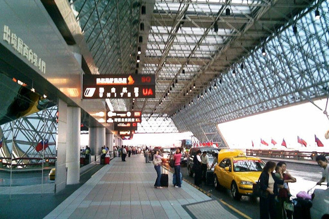 Airport Transportation from Taiwan Taoyuan Airport to Taipei city centre with Free WIFI provided