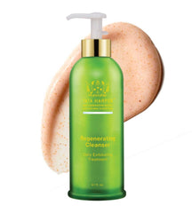 Tata Harper Regenerating Cleanser Exfoliating