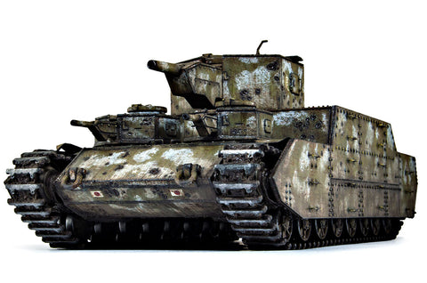 1/72 Japanese 150 ton Super Heavy Tank O-I