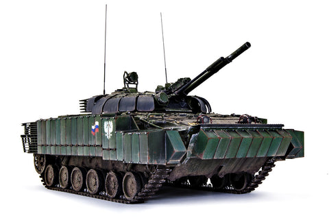 BMP 3 With ERA Kit